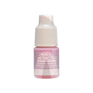 Product - DECAY DETECTOR