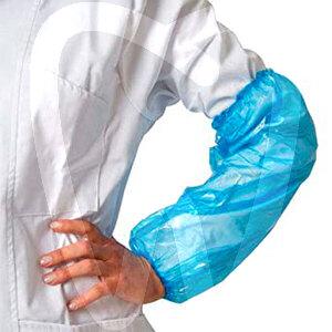 Product - PPE - BLUE WATERPROOF ARM SLEEVES