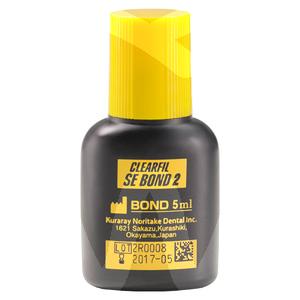 Product - CLEARFIL SE BOND 2 5ml.