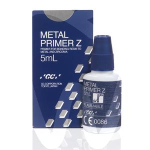 Product - GC METAL PRIMER Z